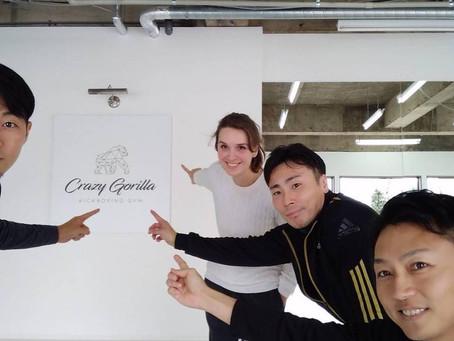 crazy gorilla gymさんに訪問してきました