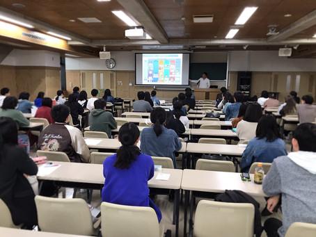 大学での講義