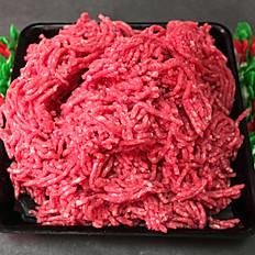 Best steak mince - 2 lb special price