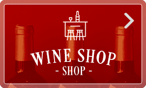 STAMP_WINESHOP.png