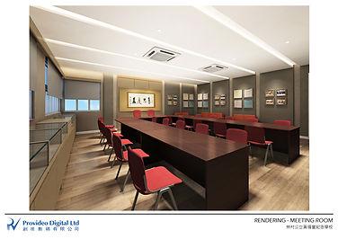 WFLMS Meeting Room 20201130 (1).jpg