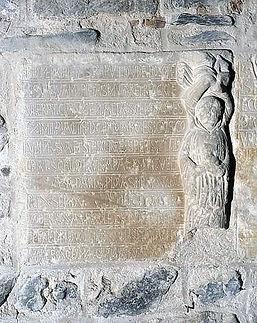 epitaphe abbaye uzerche