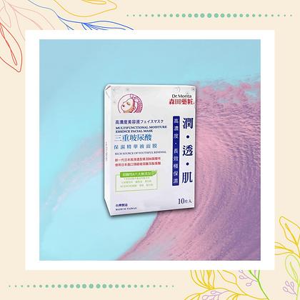 森田藥粧 三重玻尿酸保濕精華液面膜10入