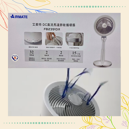 AIRMATE DC直流馬達節能空氣循環扇