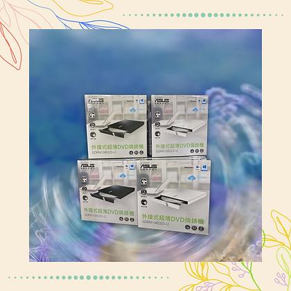 ASUS SDRW-08D2S-U 外接超薄DVD燒錄機