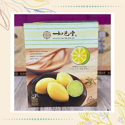 如邑堂 - 檸檬餅 10入