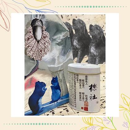 日出 - 櫟社茶禮盒 - 可愛 小茶罐