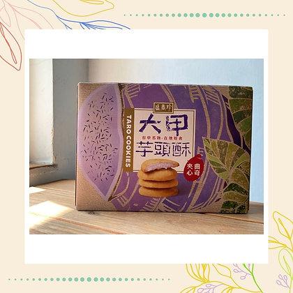 盛香珍大甲芋頭酥夾心曲奇(85G)