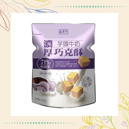 盛香珍濃厚巧克酥芋頭牛奶口味(135G)