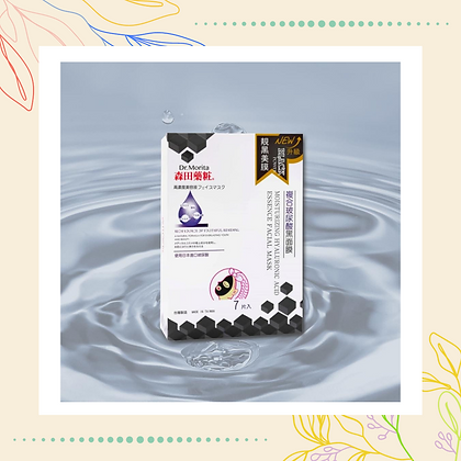 森田藥粧 複合玻尿酸黑面膜7片