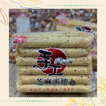 福義軒 - 手工芝麻蛋捲 (500g包裝)