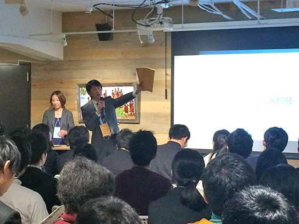 「信州の社長が若い会社」in上野いいオフィス