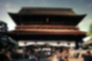 修繕前の善光寺三門
