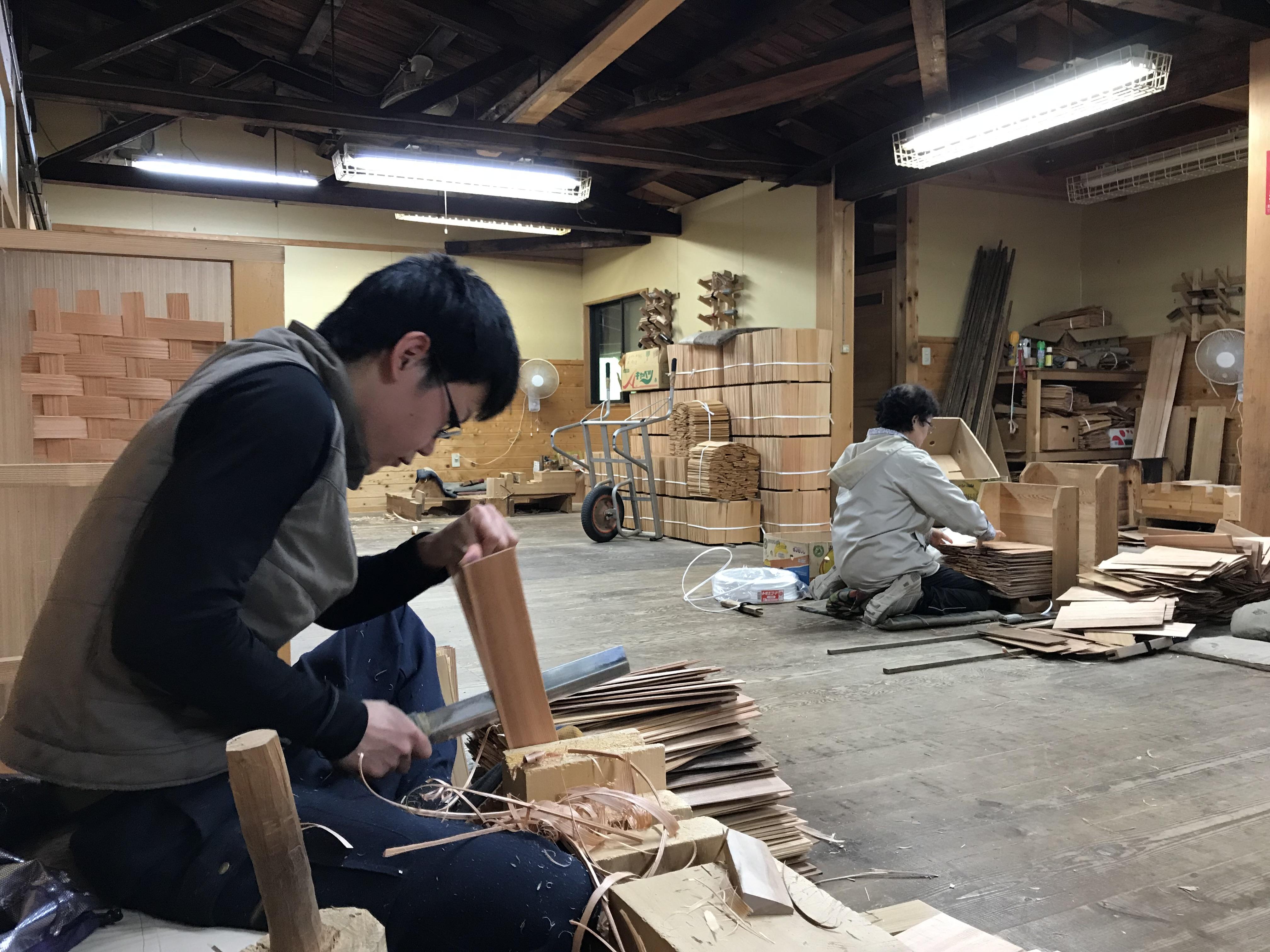 こけら板の栗山木工