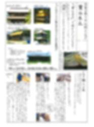 Inked20180919221212378_0001_LI.jpg