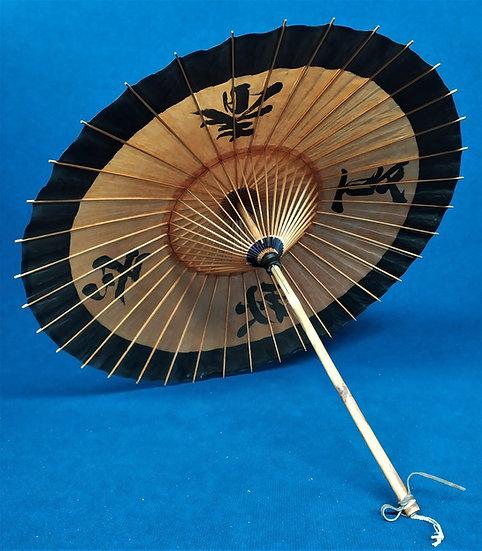 Ombrello Wagasa in bambù e washi - Giappone periodo Taishō
