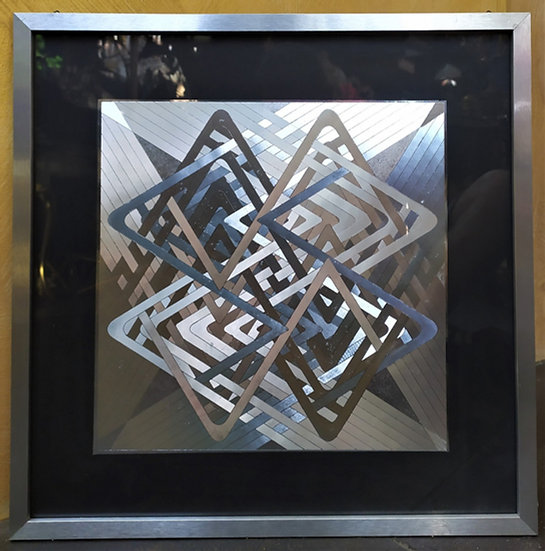 Incisione olografica su alluminio (1) - Aldo Famà 1975