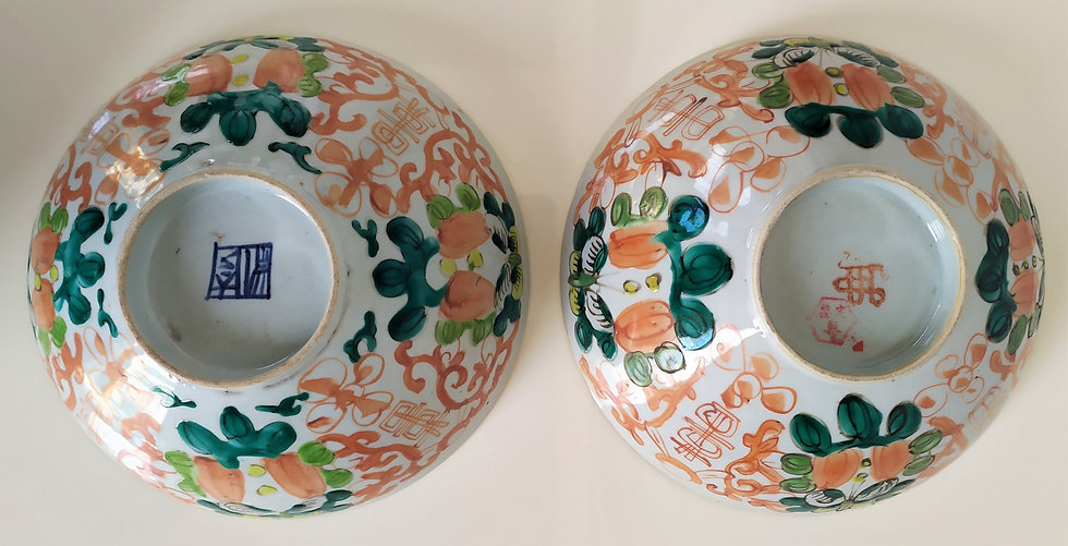 Coppia di ciotole in porcellana di Cina - Ø 19 cm - XIX sec.