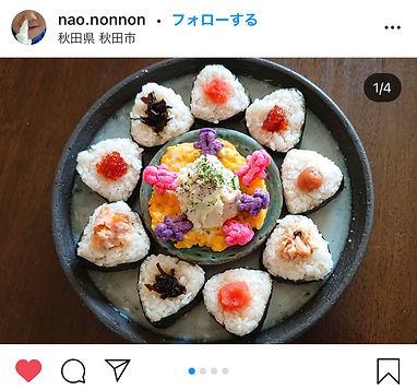 おしゃれ_銀賞_nao.nonnon.jpg