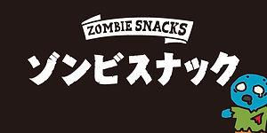 bland_baner_800_400_zombie.jpg