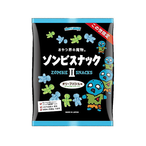 ゾンビスナックⅡ 青と緑のオリーブバジル味