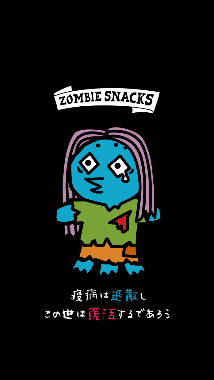 zombie_Mobilewallpaper05_ゾンビエ