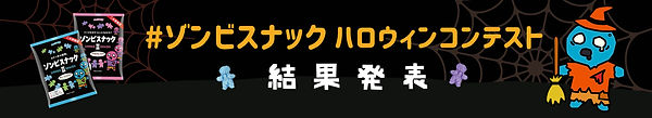 HWcontestpage_TOPheader.jpg