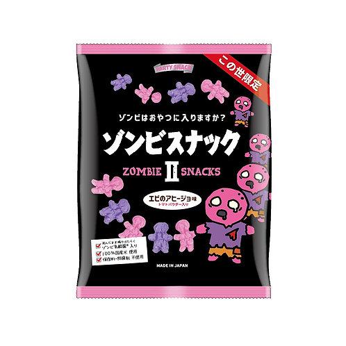 ゾンビスナックⅡ ピンク&紫 エビのアヒージョ味