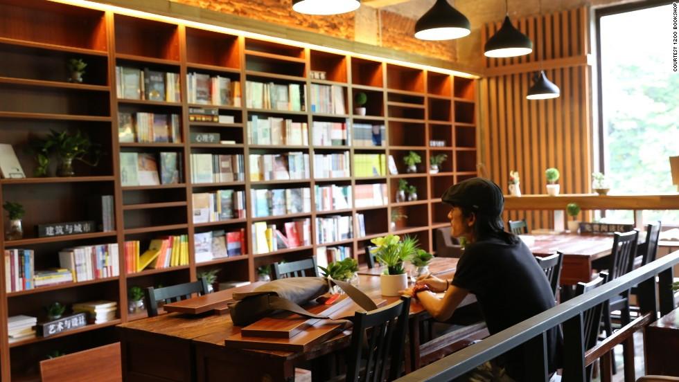 1200 Bookshop Guangzhou