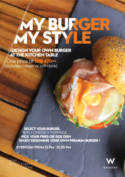 PROMOTIONS_MY_BURGER_FLYER_FOR_LPS_WEBSITE