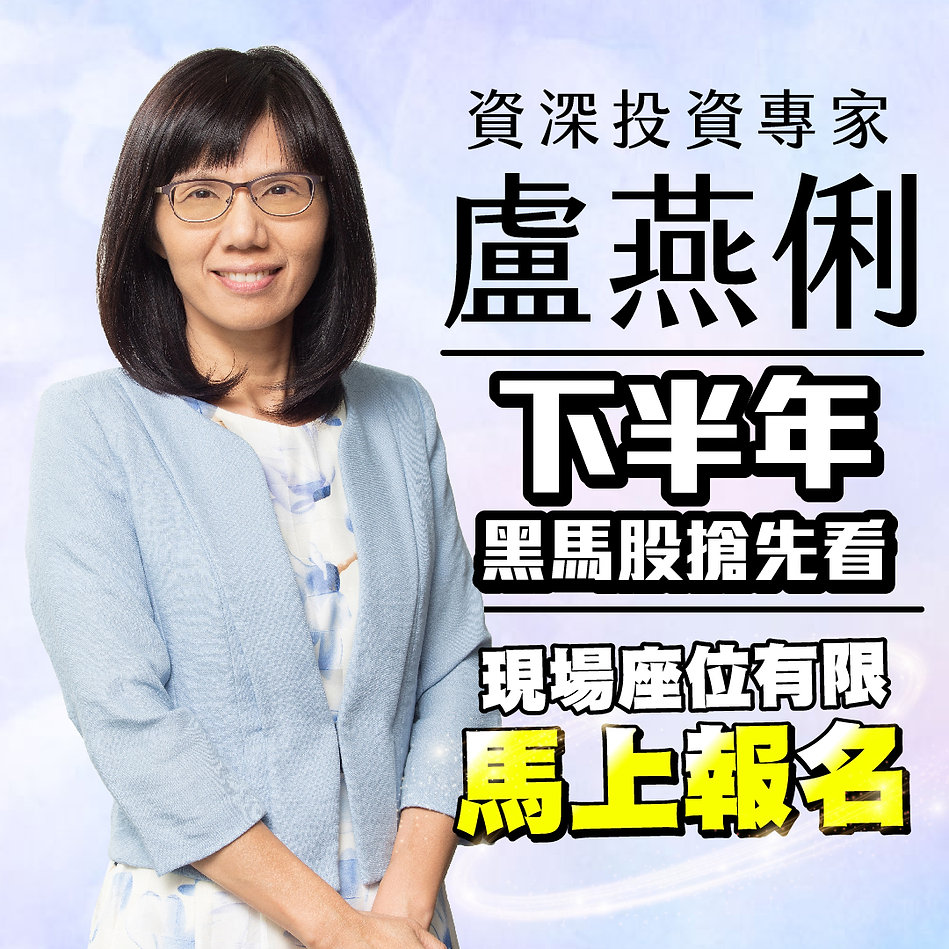 來賓_盧燕俐_工作區域 1.jpg