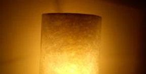 Lámpara Media Caña