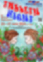 Twelfth Night Poster for production management at the Brighton Little Theatre