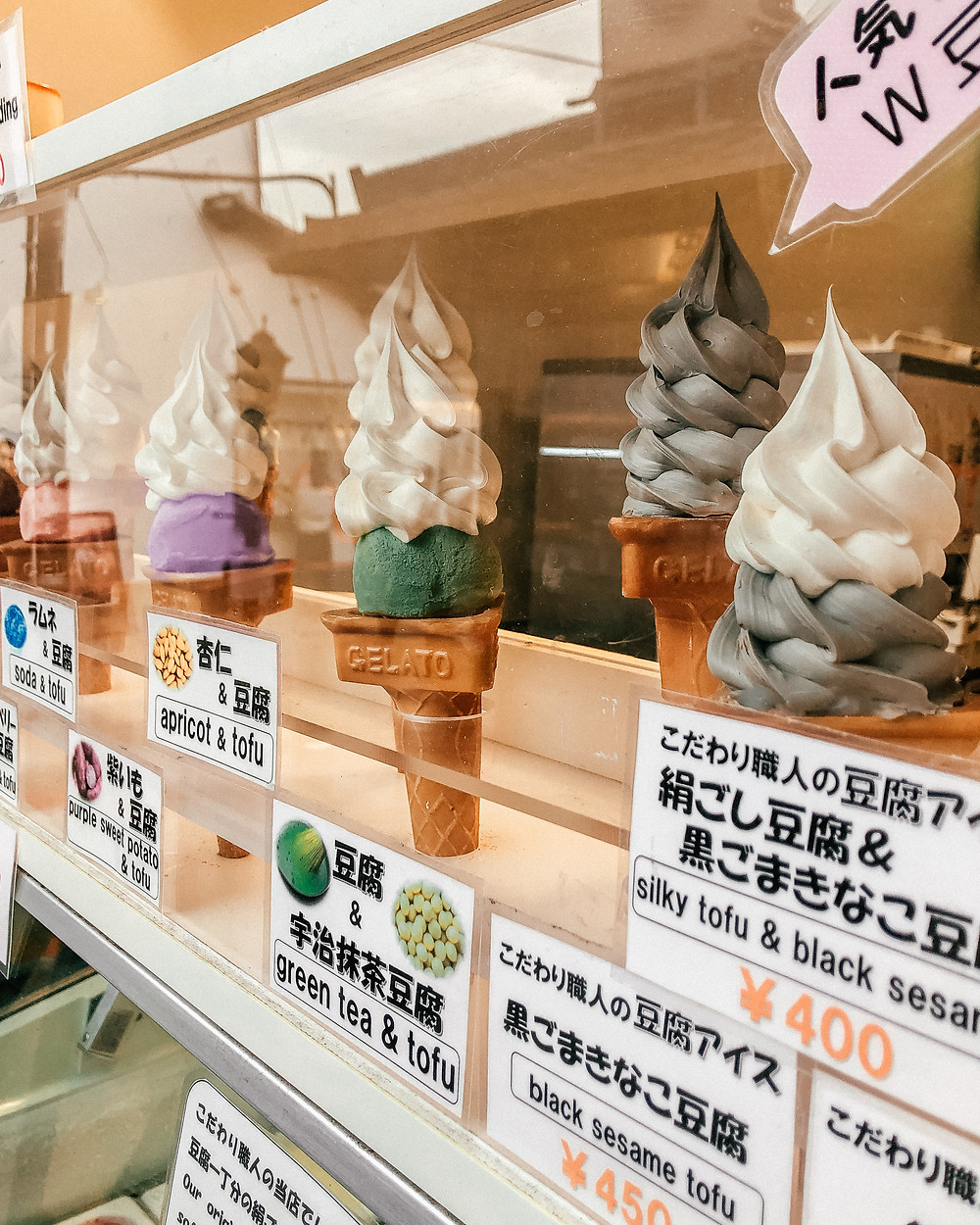 Soft Serve, Kyoto, Japan