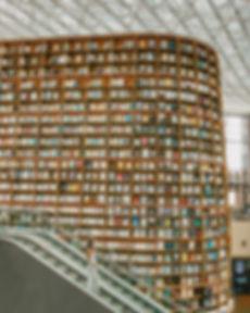 Starfield_Library_Seoul.jpg
