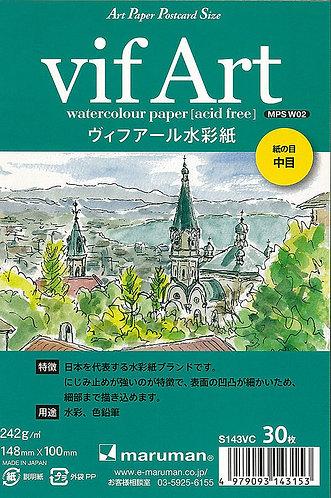Vif Art 水彩紙明信片 - 中目