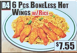 6 Piece Boneless Hot Wings with Rice.png