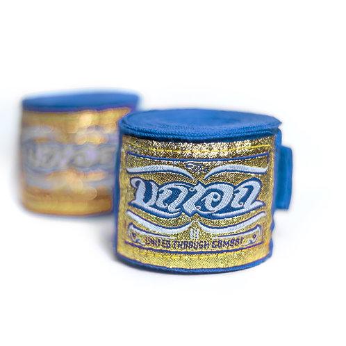 The Union Premium Handwraps ~ blue