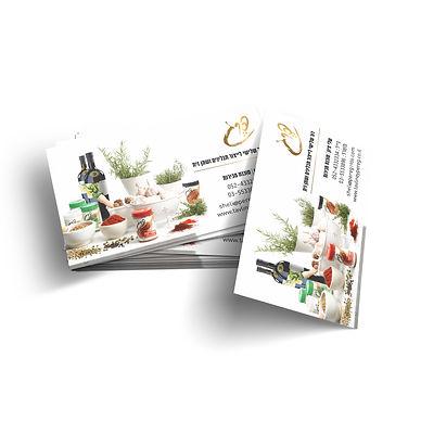 Free Business Card Mockup No2.jpeg