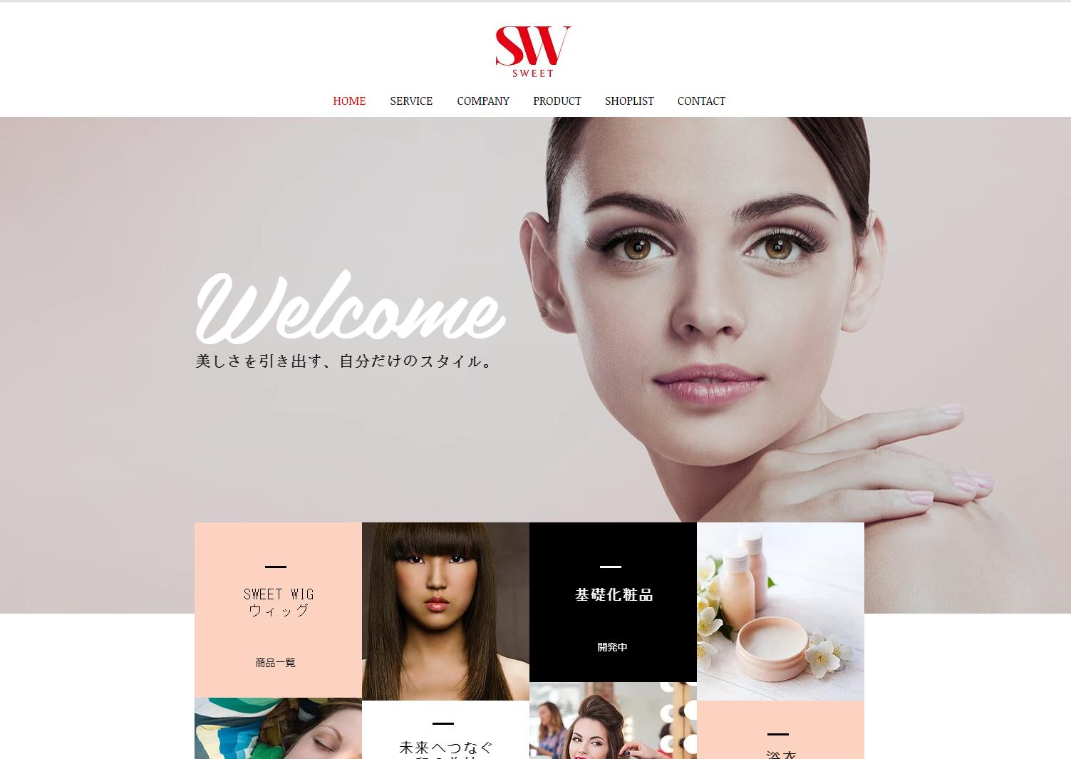 株式会社SWEETJPN様 サイト