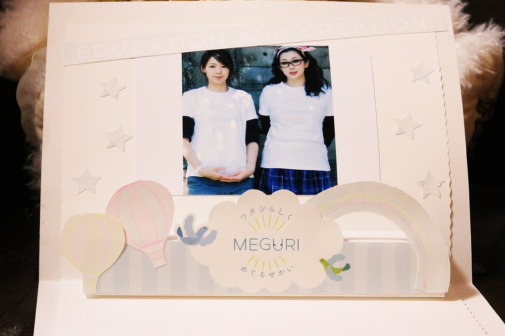 MEGURI/めぐり ワークショップ