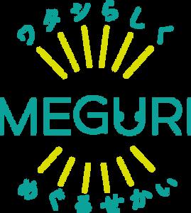 MEGURI/めぐり