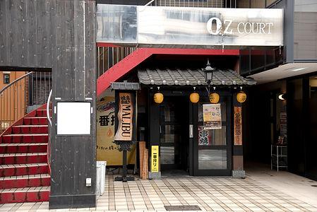 オズコート|リフレクソロジー専門店|ponparan|大阪