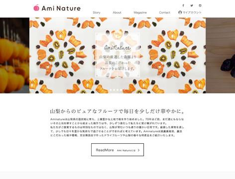 aminature / EC site