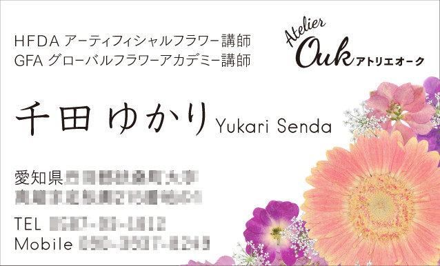 business card / design