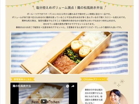 Otsuka Pharmaceutical Co.,Ltd / Service site