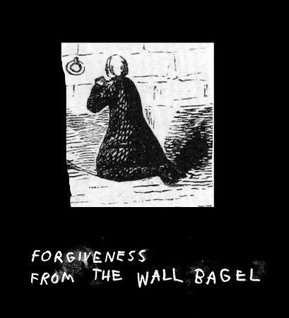 wall_bagel.jpg