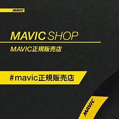 MAVIC店 バナー.jpg