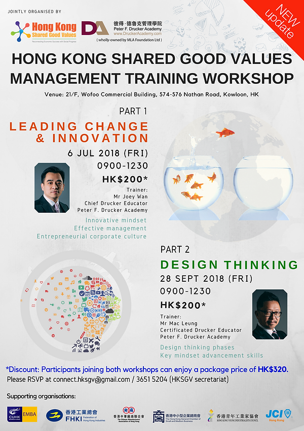 HKSGV Management Training Workshop_ePost