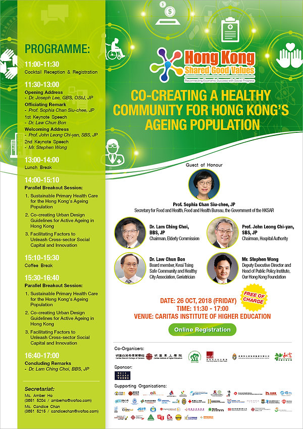 HKSGV Sustainable Healthcare Conference_